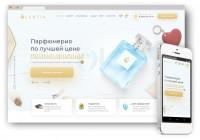 """ИНТЕРНЕТ МАГАЗИН для компании """"OLENTIA"""""""