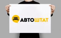 ЛОГОТИП для компании такси АВТОШТАТ