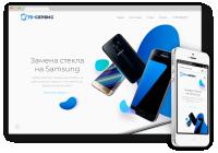 LANDING PAGE по ремонту телефонов TS-SERVICE