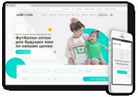 ИНТЕРНЕТ-МАГАЗИН оптовых футболок UZBOLKA