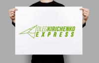 ЛОГОТИП для транспортной компании OLEG KIRICHENKO EXPRESS