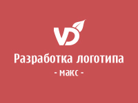Разработка логотипа [макс]