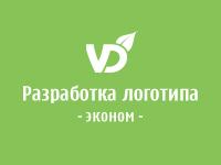 Разработка логотипа [эконом]