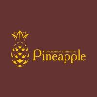 Pineapple ver.1