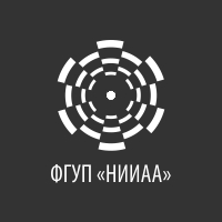 "ФГУП ""НИИАА"""