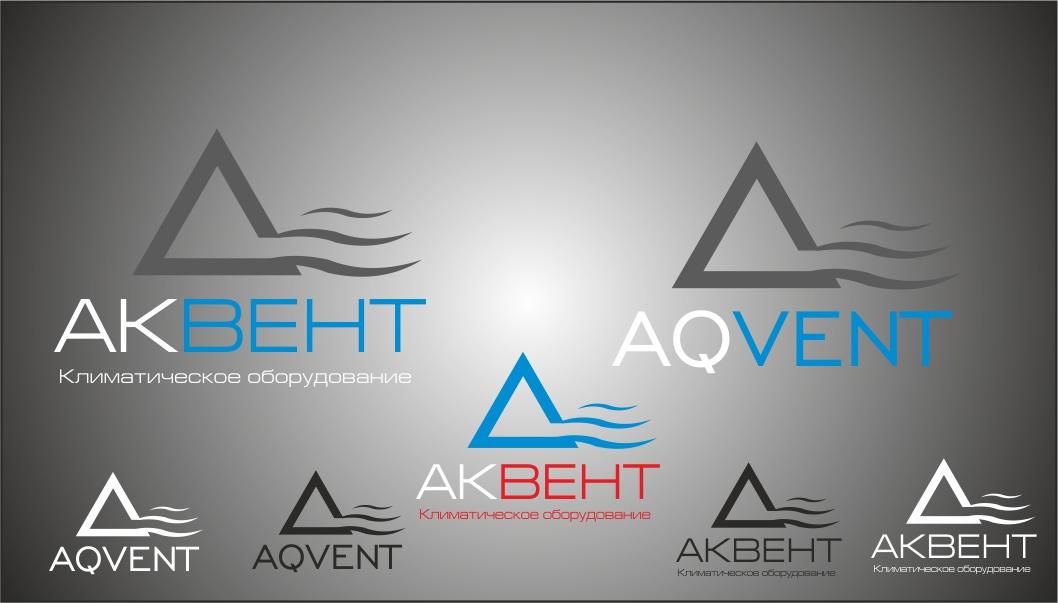 Логотип AQVENT фото f_102527d467fb6093.jpg