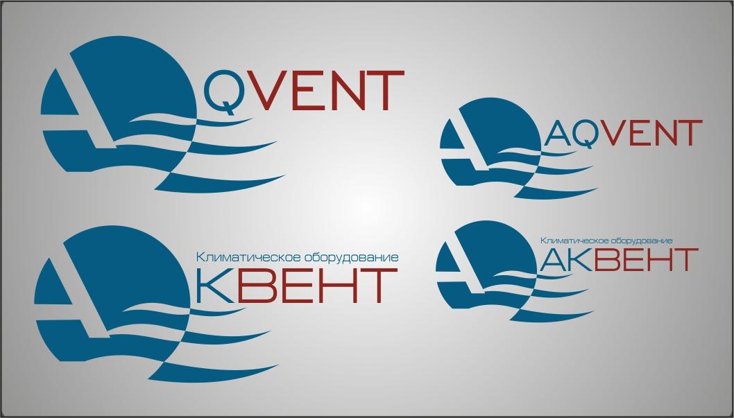 Логотип AQVENT фото f_137527e02e61412a.jpg