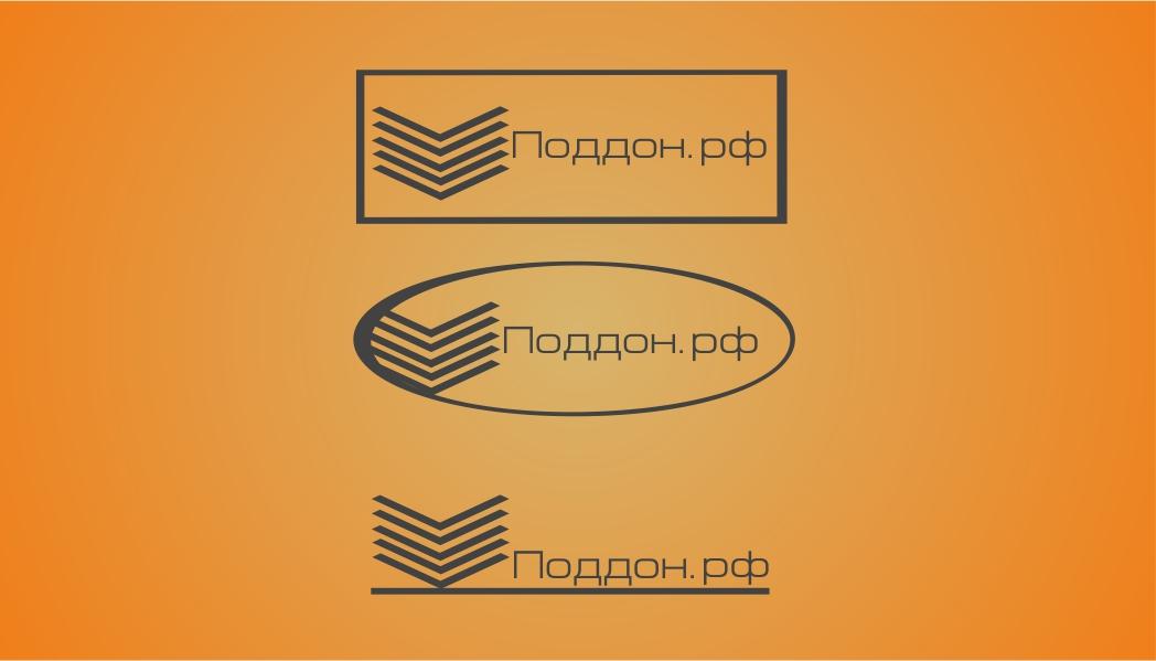 Необходимо создать логотип фото f_43152833761073b7.jpg