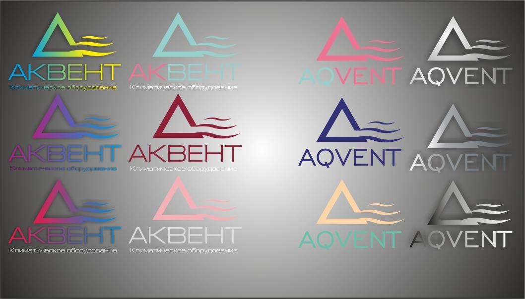 Логотип AQVENT фото f_459527df5cc11031.jpg