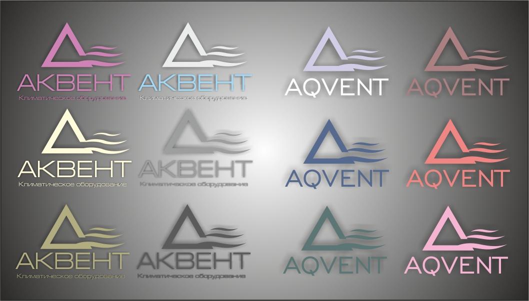 Логотип AQVENT фото f_533527df7cdc6247.jpg