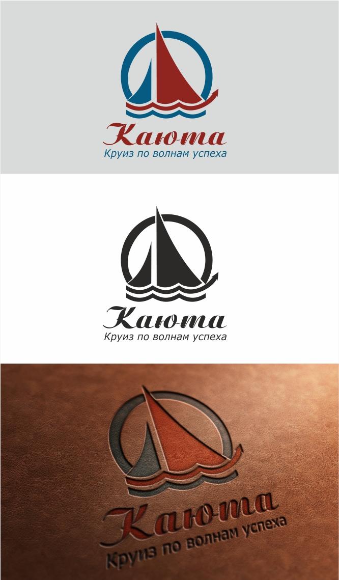 Разработать логотип для тренинговой компании фото f_65452a899c8348be.jpg