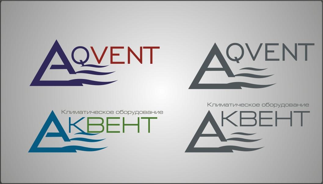 Логотип AQVENT фото f_866527dfbd7e6608.jpg