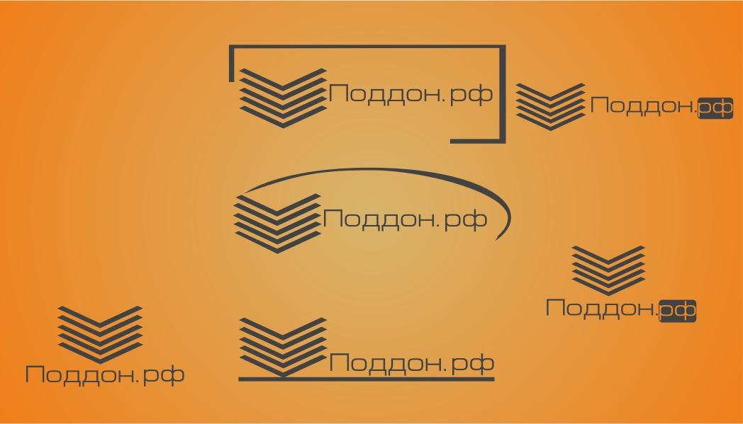 Необходимо создать логотип фото f_97452833a4a3c09c.jpg