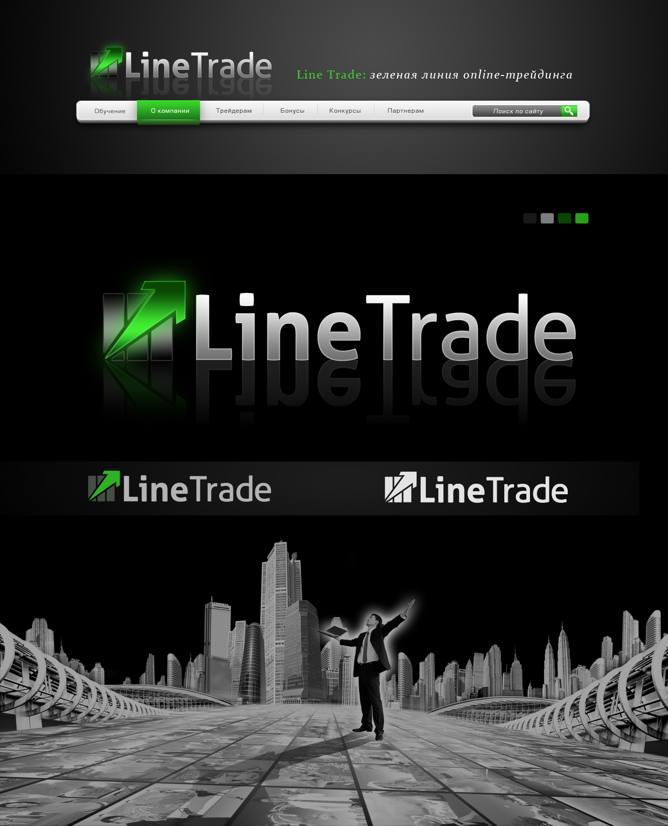 Разработка логотипа компании Line Trade фото f_89950fb4b1025595.jpg