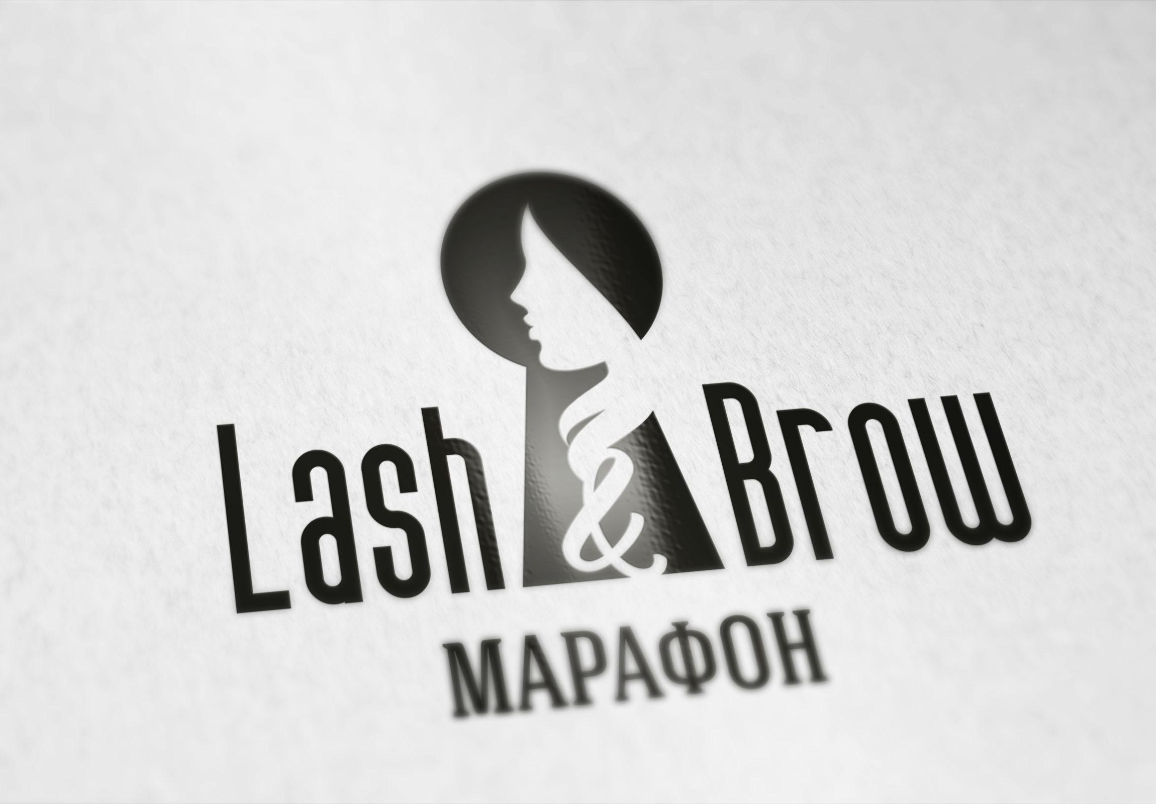 "Создание логотипа мероприятия ""Марафон Lash&Brow"" фото f_02758f9052f44243.jpg"