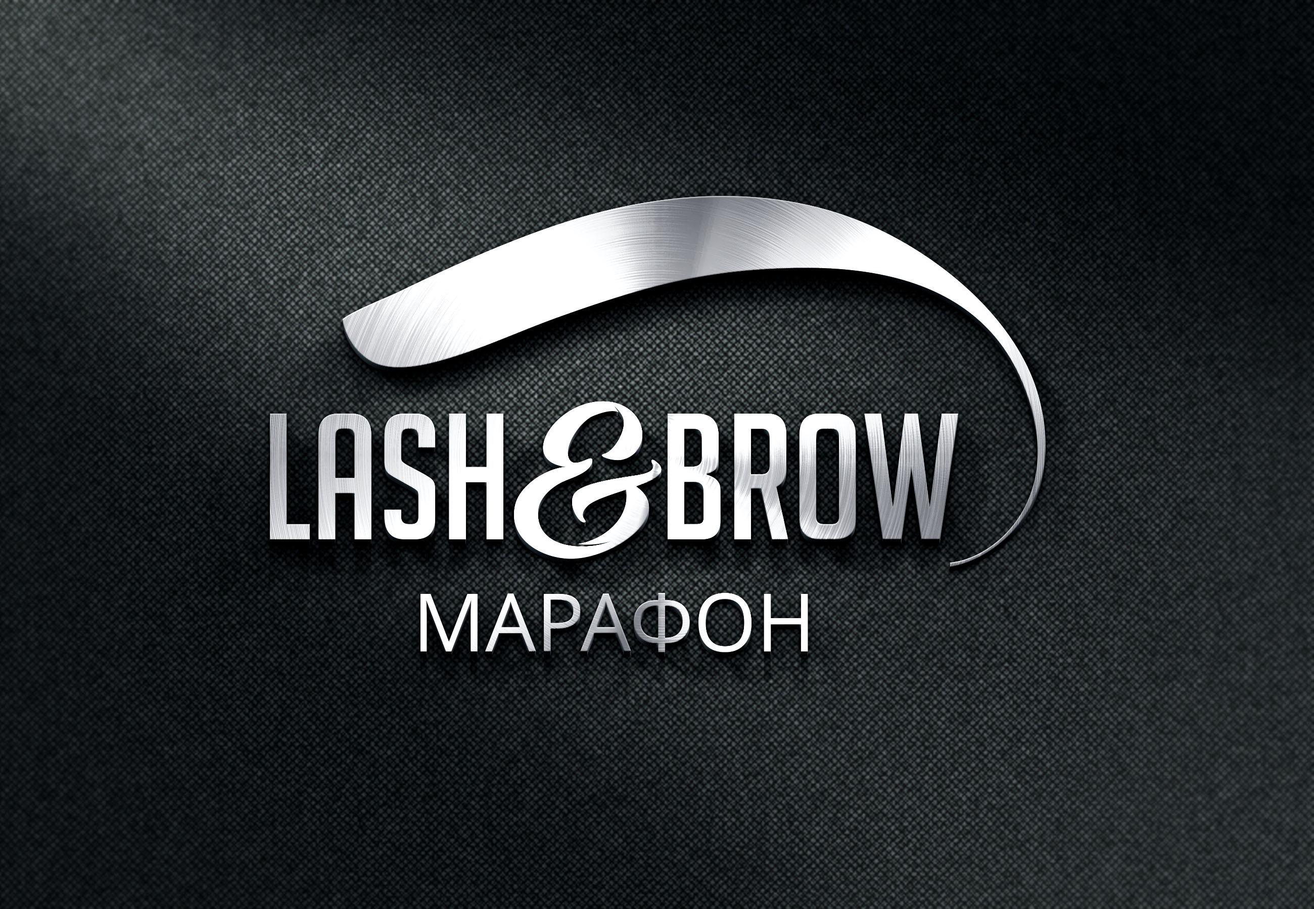 "Создание логотипа мероприятия ""Марафон Lash&Brow"" фото f_17958f906c302ea6.jpg"