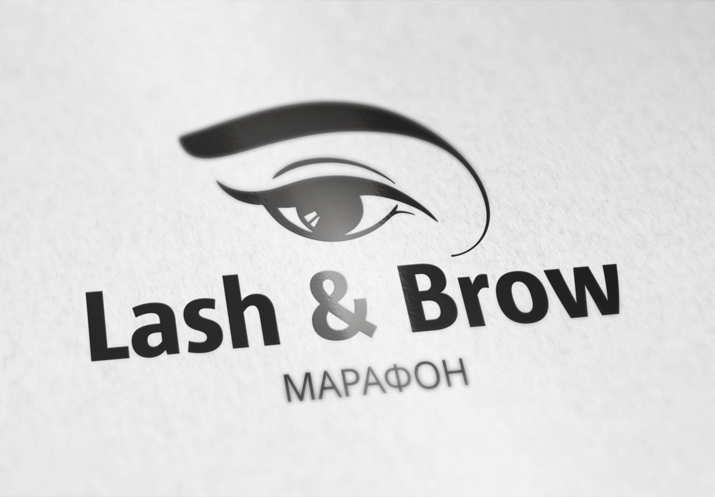 "Создание логотипа мероприятия ""Марафон Lash&Brow"" фото f_19658f90382d9af8.jpg"