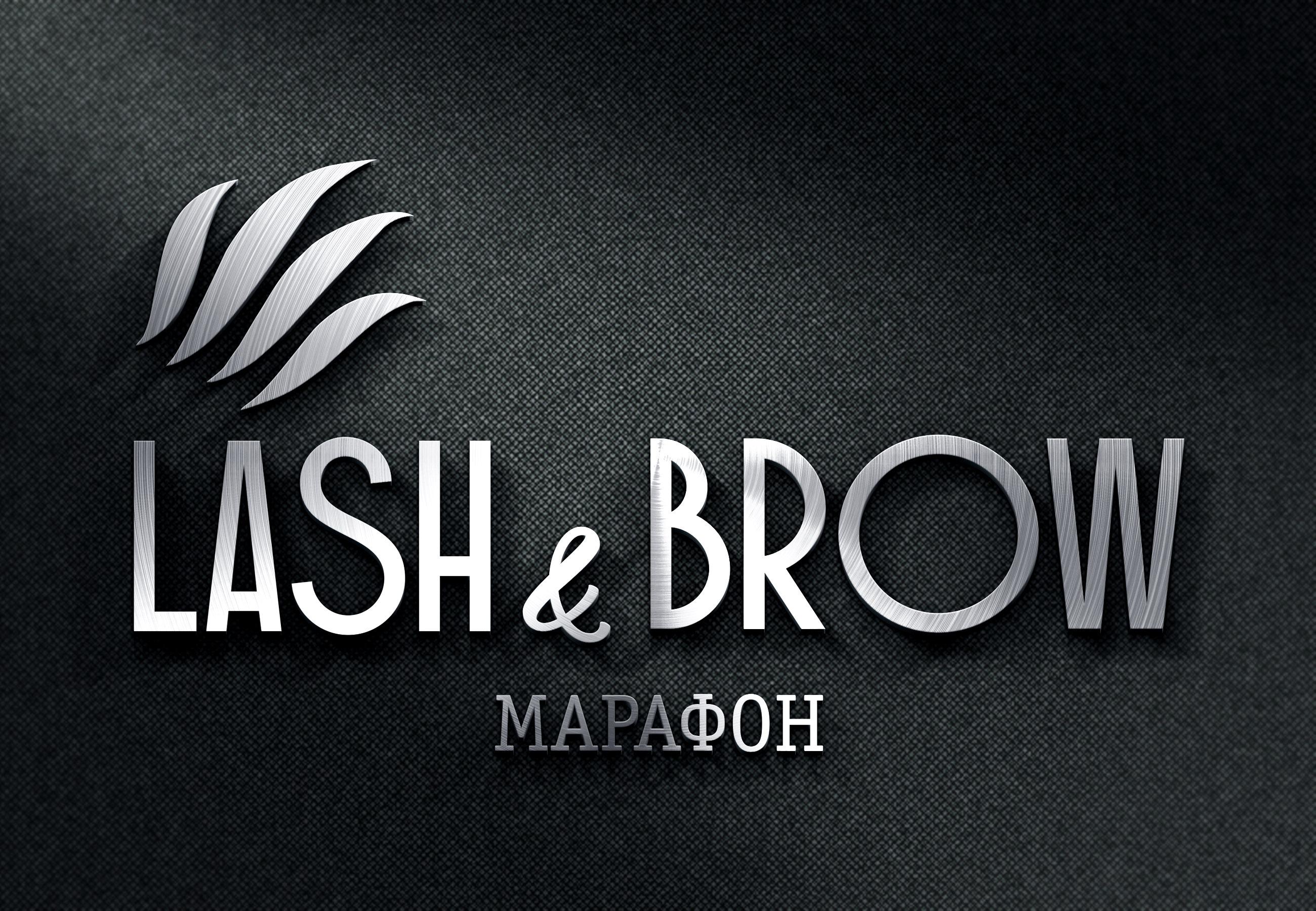 "Создание логотипа мероприятия ""Марафон Lash&Brow"" фото f_31658f90d8c56404.jpg"