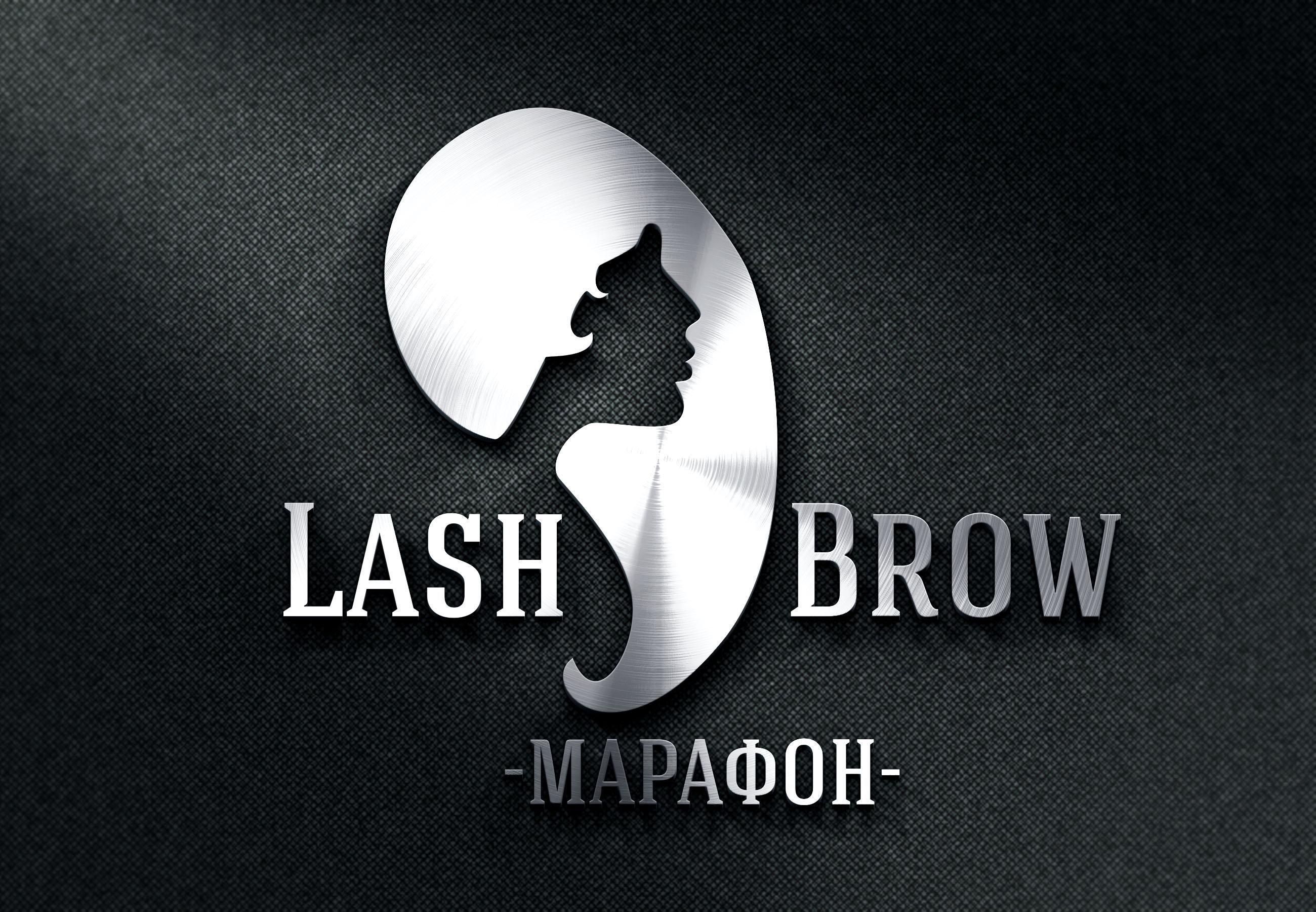 "Создание логотипа мероприятия ""Марафон Lash&Brow"" фото f_51158f90635e5ae7.jpg"