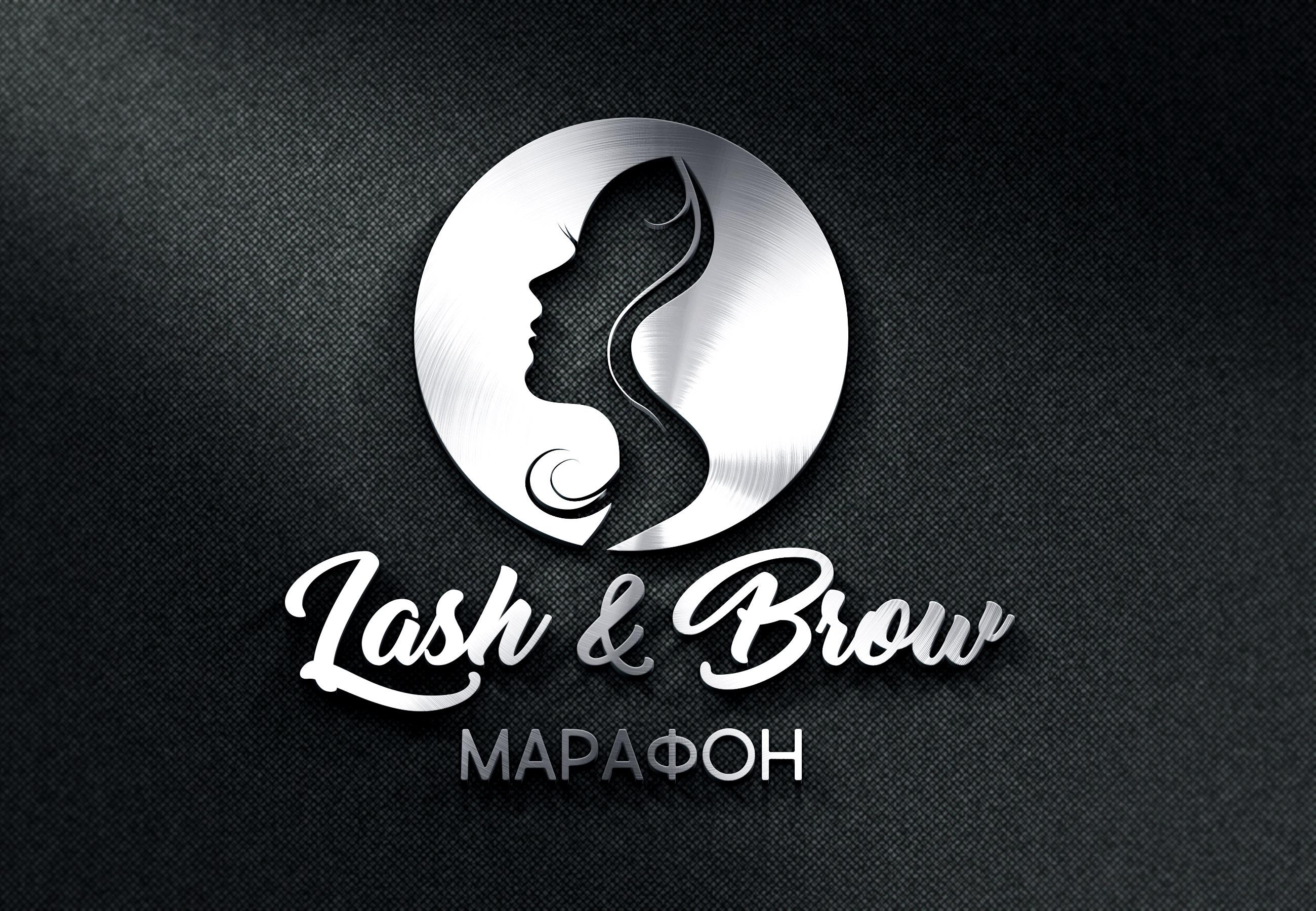 "Создание логотипа мероприятия ""Марафон Lash&Brow"" фото f_54458f90d1625d11.jpg"