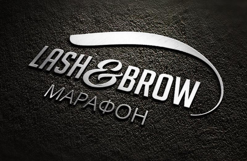 "Создание логотипа мероприятия ""Марафон Lash&Brow"" фото f_85858f9115a0be66.jpg"