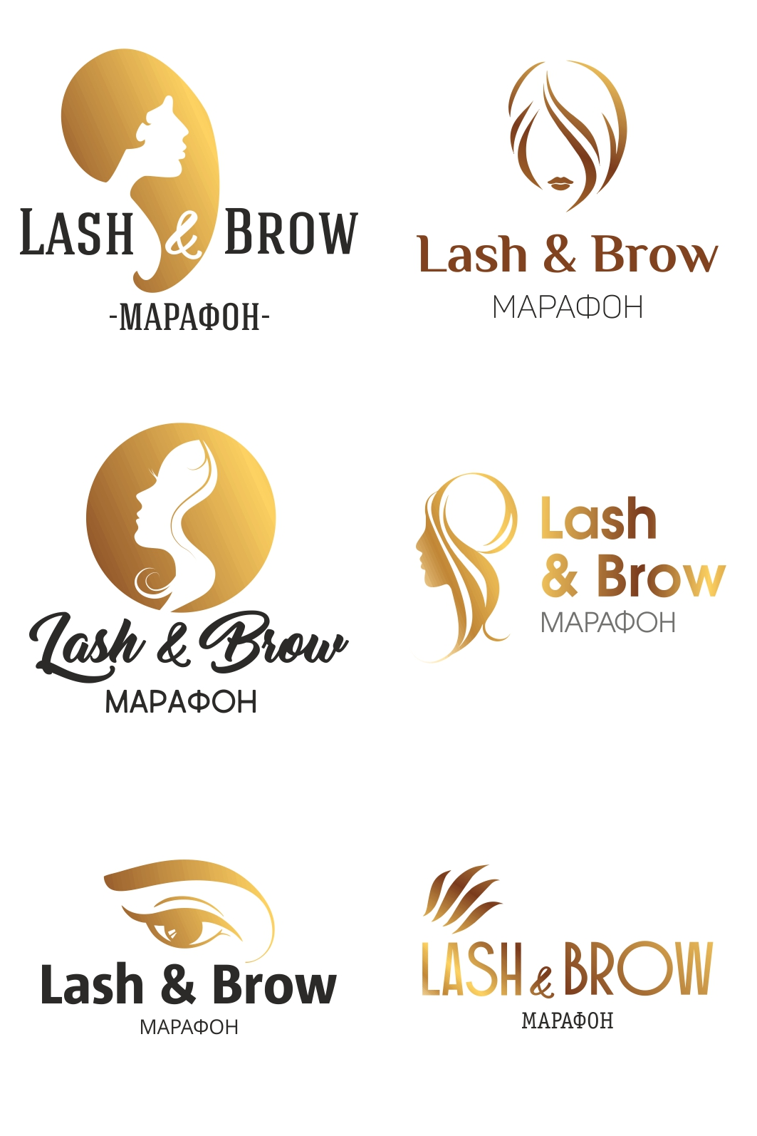 "Создание логотипа мероприятия ""Марафон Lash&Brow"" фото f_86058f9009320b7c.jpg"