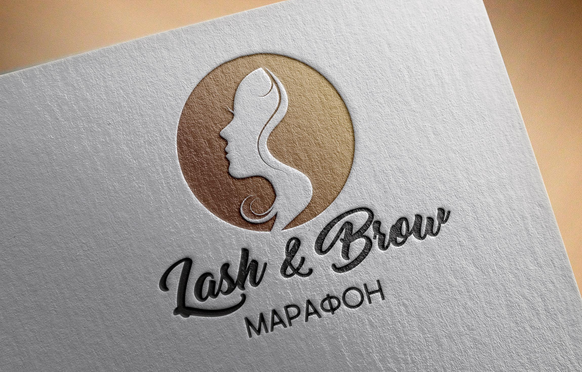 "Создание логотипа мероприятия ""Марафон Lash&Brow"" фото f_92058f91408b0c17.jpg"