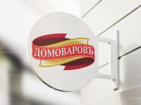 Лого для фуд компании