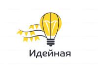 Лого для бренд-агентства