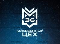 Лого для кожевенной мастерской