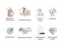 Иконки для мебельного сайта