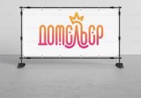 Логотип с разобранными индивидуально буквами