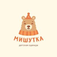 Мишутка / детская одежда (ПРОДАЁТСЯ!)