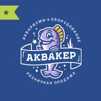 АКВАКЕР / аквариумы и оборудование