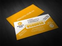 electric club (визитки общие)