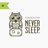 Never Sleep / туроператор