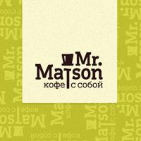 Mr.Matson / кофейня