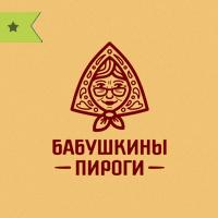 Бабушкины Пироги / пекарня