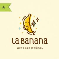 La Banana / детская мебель (ПРОДАЁТСЯ!)