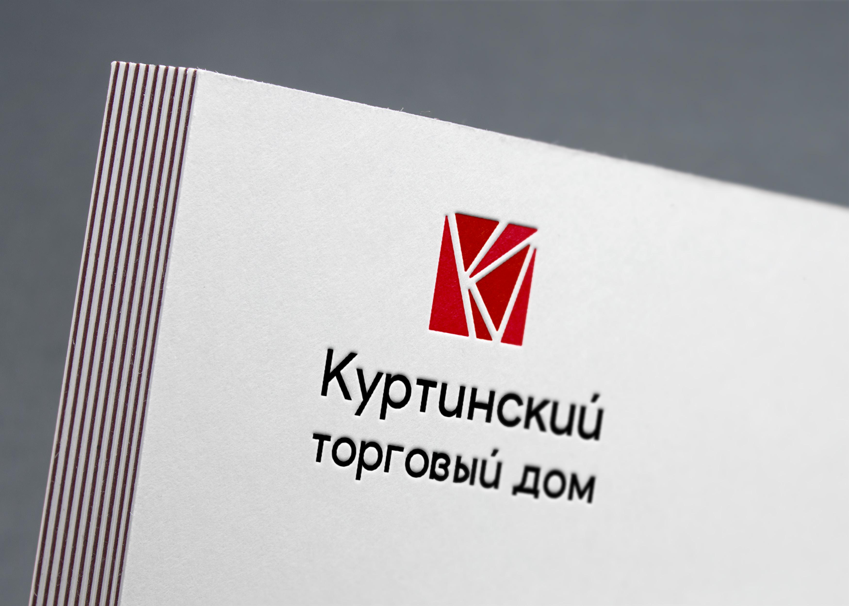Логотип для камнедобывающей компании фото f_0015b9a1f2e181cd.jpg