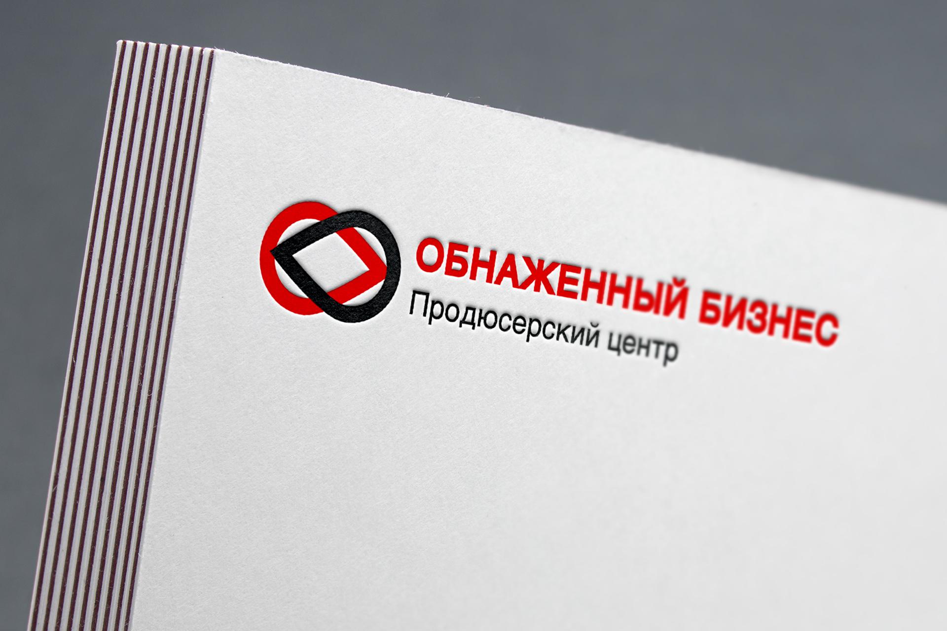 """Логотип для продюсерского центра """"Обнажённый бизнес"""" фото f_3915ba0e7b9b43d2.jpg"""