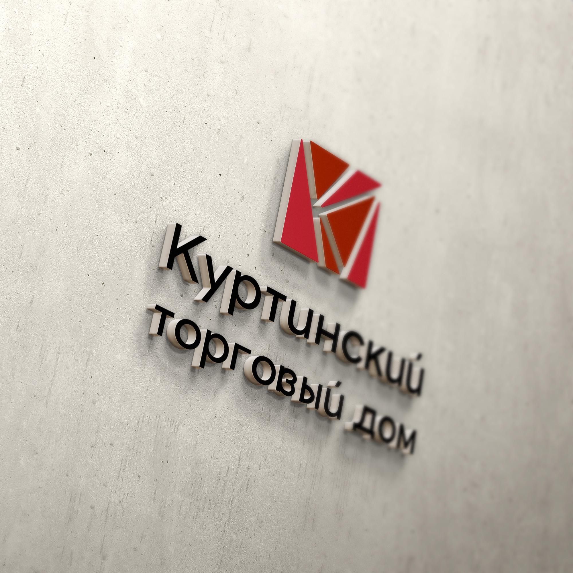 Логотип для камнедобывающей компании фото f_4305b9a1f34dfae2.jpg