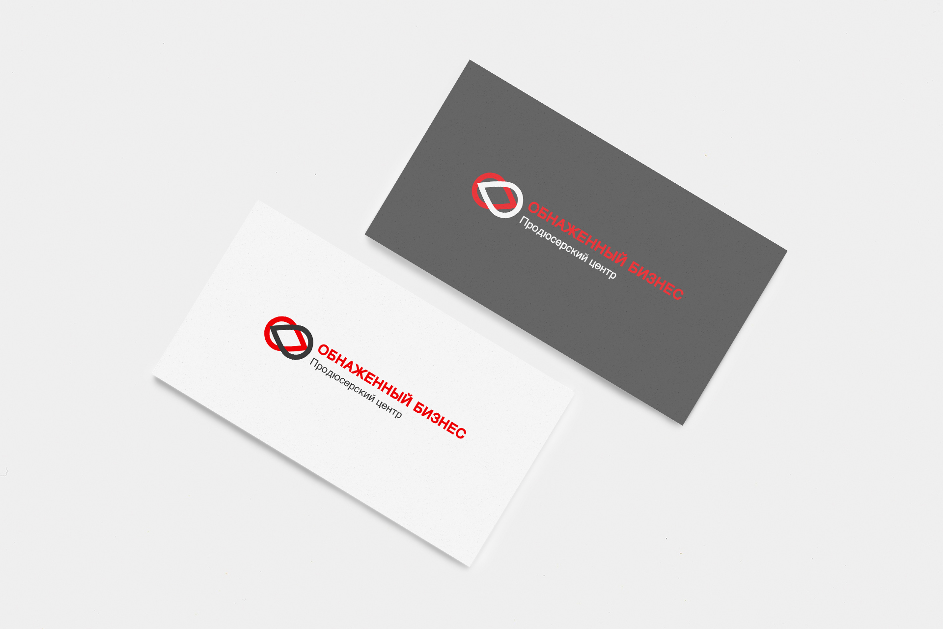 "Логотип для продюсерского центра ""Обнажённый бизнес"" фото f_7335ba0e7797edc7.jpg"
