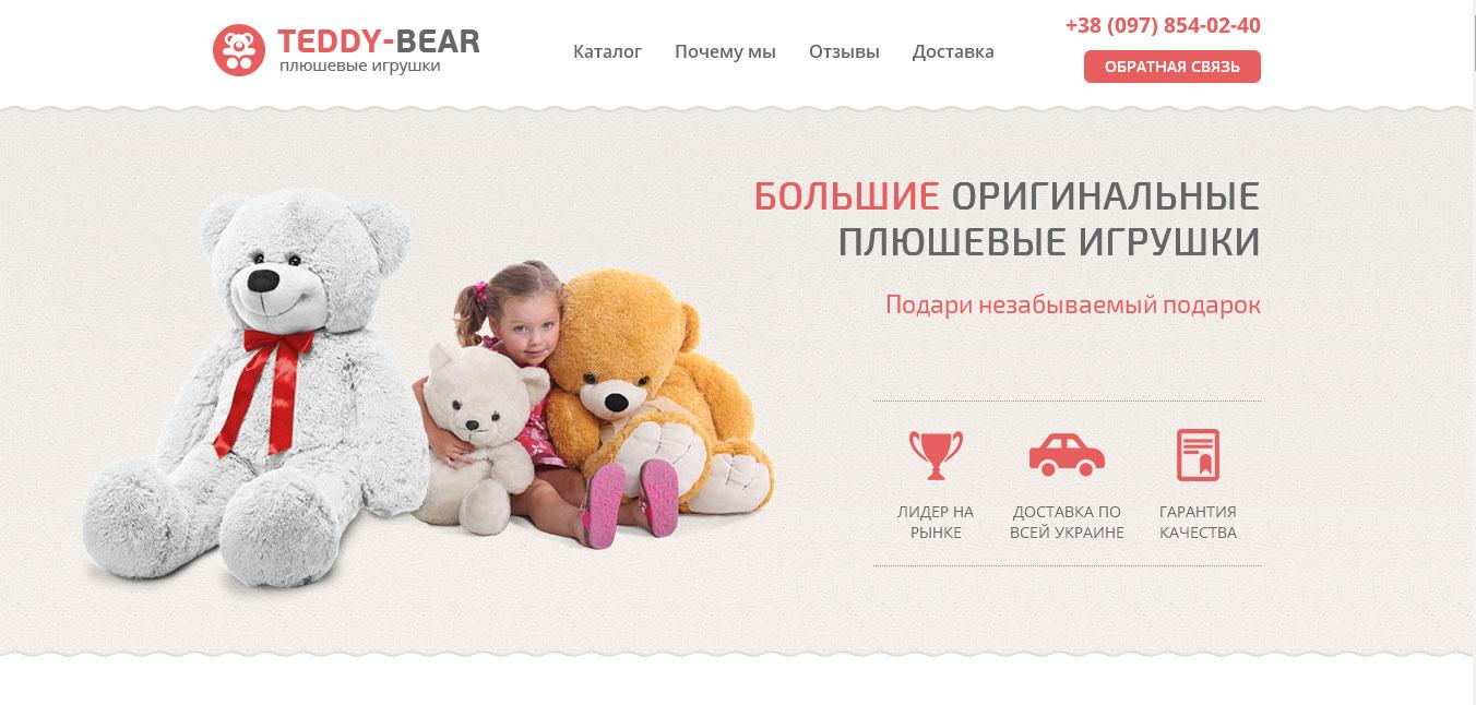 Яндекс Директ и Google AdWords. Большие мишки