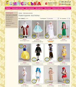 Рекламная кампания детских карнавальных костюмчиков в Google AdWords и Яндекс Директ.