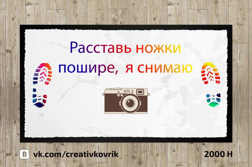 Сделать дизайн приддверного коврика фото f_205558ea68f6e432.jpg