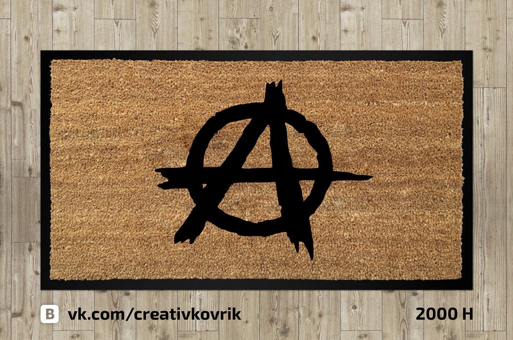Сделать дизайн приддверного коврика фото f_308558ea68bde459.jpg