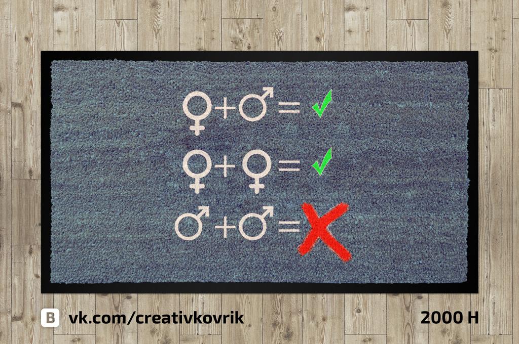 Сделать дизайн приддверного коврика фото f_546558eb097d41d1.jpg