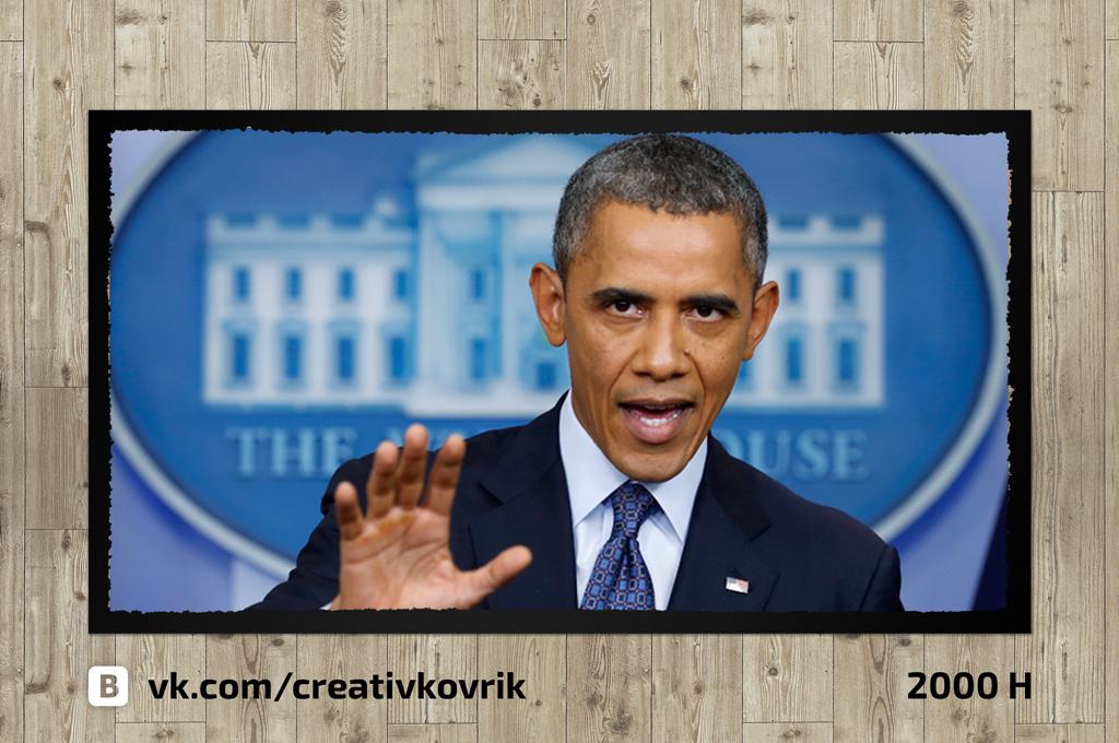 Сделать дизайн приддверного коврика фото f_667558ea683ddddb.jpg