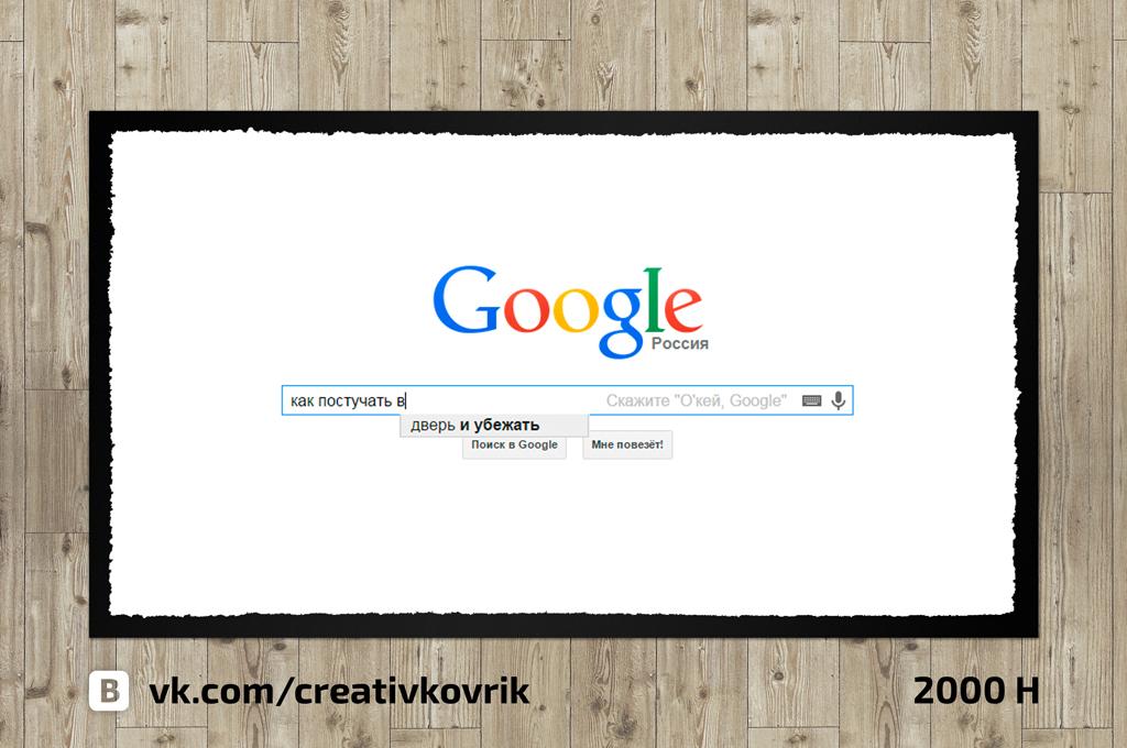 Сделать дизайн приддверного коврика фото f_726558ea6916b97f.jpg